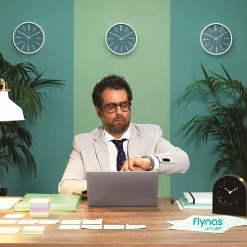 flynas saudi arabia corporate campaign