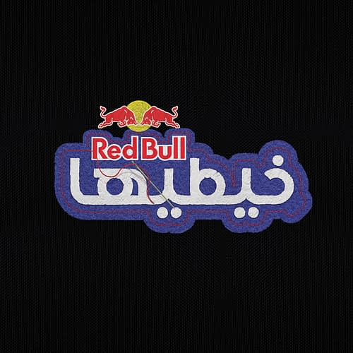 Red-Bull-Stitched-event-logo-embroidered-on-black-abaya